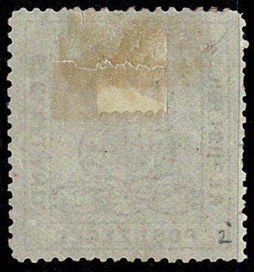 STELLALAND QV 1884 6d LILAC-MAUVE SG4 MH Wmk.NONE P.12 VGC