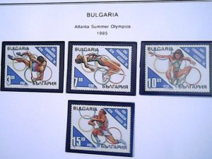 1995  Bulgaria  MNH  full page auction