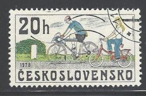 Czechoslovakia Sc # 2255 used (DDT)