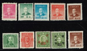 CHINA STAMP  MINT STAMP COLLECTION LOT #J33
