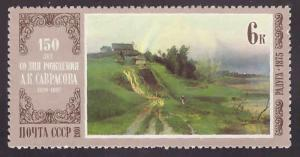 Russia Scott 4819 MNH** 1980 Art stamp