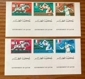 Qatar 1966 Olympics IMPERFS with TABS. Scott 103-103A. Michel 135-140B €160.00