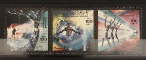 Libya 1985 #1275, MNH,  CV $7