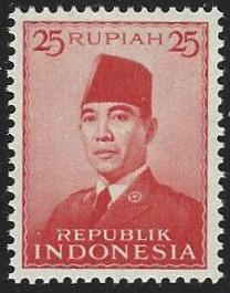 Indonesia #398 MNH Single Stamp