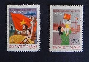Vietnam, series, 1977, №133(4-IR)