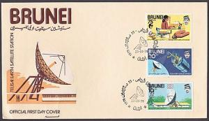 BRUNEI 1979 Satellite Station commem FDC.....................................447