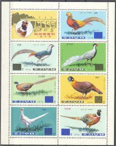 NORTH KOREA, PHEASANTS / BIRDS MINISHEET 1976 MNH