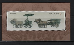 CHINA, PRC 2278 Minatare Sheet, MNH, 1990 Chariots