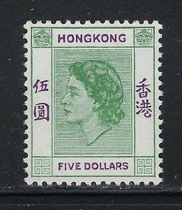 Hong Kong Scott 197 Mint Hinged