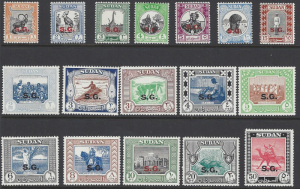 Sudan #O44-60 MHN set, Officials various designs, issued 1951