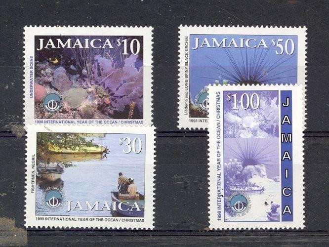 Jamaica Scott 885-888 Mint NH (Catalog Value $20.00)