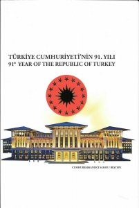 TURKEY/2014 - (PORTFOLIO) 91. YEAR OF THE REP. OF TURKEY (1 -10.000 NUMBERED)