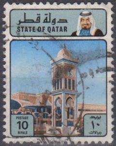 Qatar #627 F-VF Used CV $9.25 (A12883)