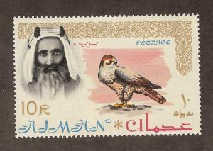 AJMAN SC# 18 F-VF MNH 1964 10 Rupee