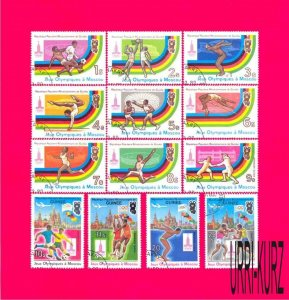 GUINEA 1982 Sports Summer Olympics USSR Russia Moscow-1980 13v Sc817-24,C148-52