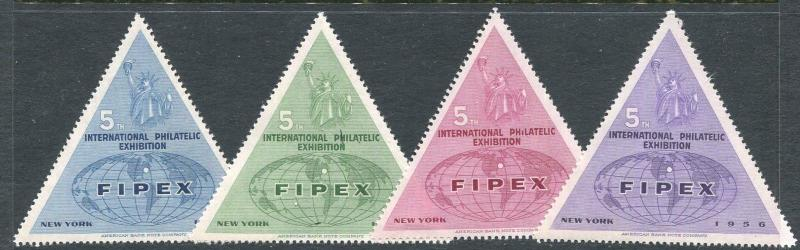 Mint Never Hinged VF 1956 Fipex Exhibition Souvenir Poster Stamp Cinderella's