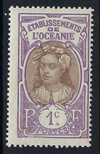 French Polynesia 21 MOG T572-3