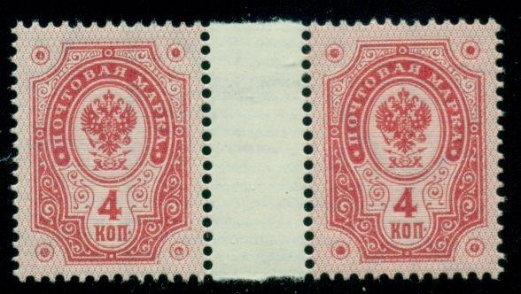 FINLAND #49 4kop Ring Type Gutter Pair, og, NH, scarce, VF