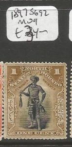 North Borneo 1897 SG 92 MOG (2cls)
