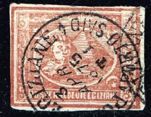 EGYPT STAMP 1872 Sphinx and Pyramid 5PA USED STAMP