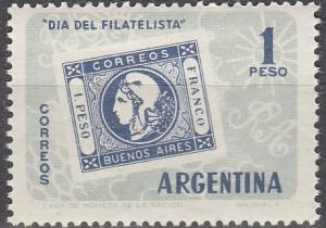 Argentina #708 MNH F-VF  (SU2867)