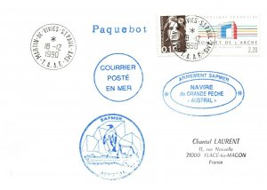 1990 French Southern & Antarctic Territory, Antarctic Cachet and/or Cancel  #105