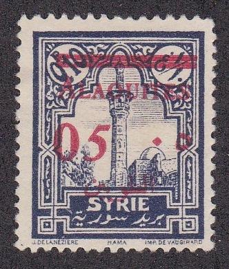 Alaouites # 46, Syrian Stamp Overprinted, Used,