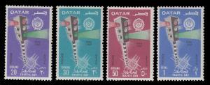Qatar 124 - 124C MNH