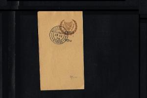 1978 - Cyprus Prepaid cover - Postal stationery - 10 M overprint on 3M [B06_035]