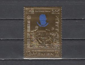 Yemen, Kingdom, Mi cat. 995 A. Belgium`s Soccer Player, Gold Foil issue. *