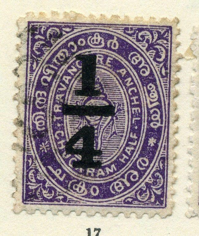 INDIA;  TRAVANCORE  1906 surcharge classic Conch issue used 1/4ch. value