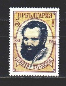 Bulgaria. 1984. 3246. Caravel, poet. USED.