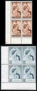 Bahamas 1948 Royal Silver Wedding SG194/5 U/M (MNH) BLOCK OF 4