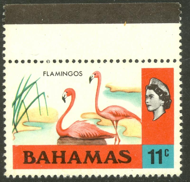 BAHAMAS 1971 11c FLAMINGOS Birds Pictorial Issue Sc 322 MNH