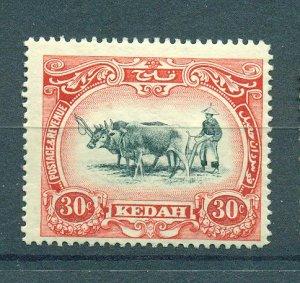 Malaya - Kedah sc# 14 mh cat value $3.50