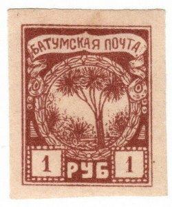 (I.B) Batum Postal : Trees 1R