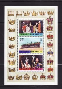 Tuvalu 45a Set MNH Queen Elizabeth II Silver Jubilee (E)