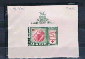 Guinea C517-22 MNH SS Red Cross 1963 (G0380)