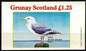 {G051} Grunay Scotland Birds Gull S/S 1.25£ MNH Cinderella !!