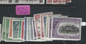 ADEN   (PP0807B) QEII SET  SG 48-72   MOG
