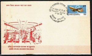 India, Scott cat. 744. Indian Airlines Airbus issue. First day cover. *