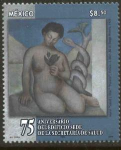 MEXICO 2385 Health Ministry Building, 75th Anniversary MNH
