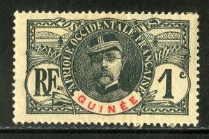 FRENCH GUINEA 33 MH BIN .80 PERSON