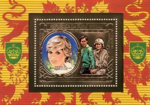 Guinea-Bissau 1982 Mi#Bl.236 Princess Diana 21st.Birthday SS Gold Foil Perf.MNH