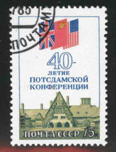 Russia Scott 5385 Used cto 1985 Flag stamp