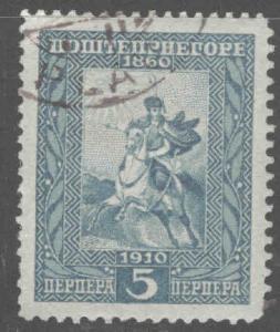 Montenegro 98 Used Prince on horseback