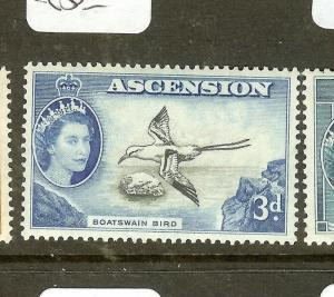 ASCENSION  (P2401B) QEII  3D BIRD   SG62    MNH