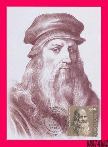 MOLDOVA 2019 Famous People Italy Scientist Writer Artist Leonardo Da Vinci Card