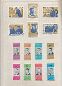 Ras Al Khaima Fujeira Sport Churchill Space Sheets MH Used (50+Items) AC1348