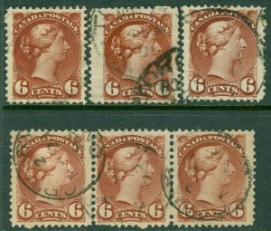 EDW1949SELL : CANADA 1889 Scott #43 Used. Incredible collection of 6 VF-XF Sound
